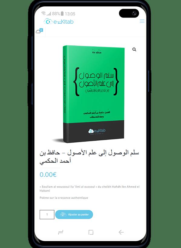 smartphone-e-kitab